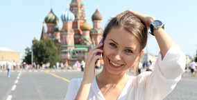 Marriage Relationships Perfect Russian Lady