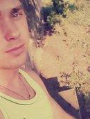Аватар: Joker_1
