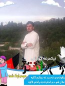 Аватар: Shahrukh98