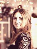 Аватар: Tania