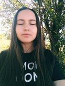 Аватар: Esmira
