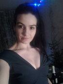 Аватар: Marinella