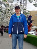 Аватар: Rybak551