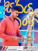 Аватар: SachithRoshan