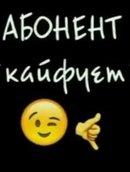 Аватар: Dina_trendy