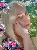 Аватар: Olya_79