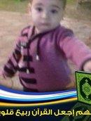 Аватар: Khaled555