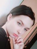 Avatar: Polina007