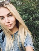 Avatar: Katya888