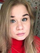 Аватар: Katya90