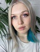 Avatar: Kara_mell