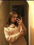 Аватар: Darina3598