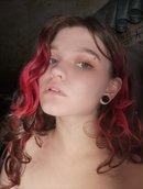 Аватар: AlexandraAlien