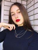 Аватар: pavuchka