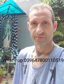 Аватар: Salwan
