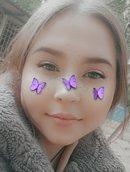 Аватар: Kariena
